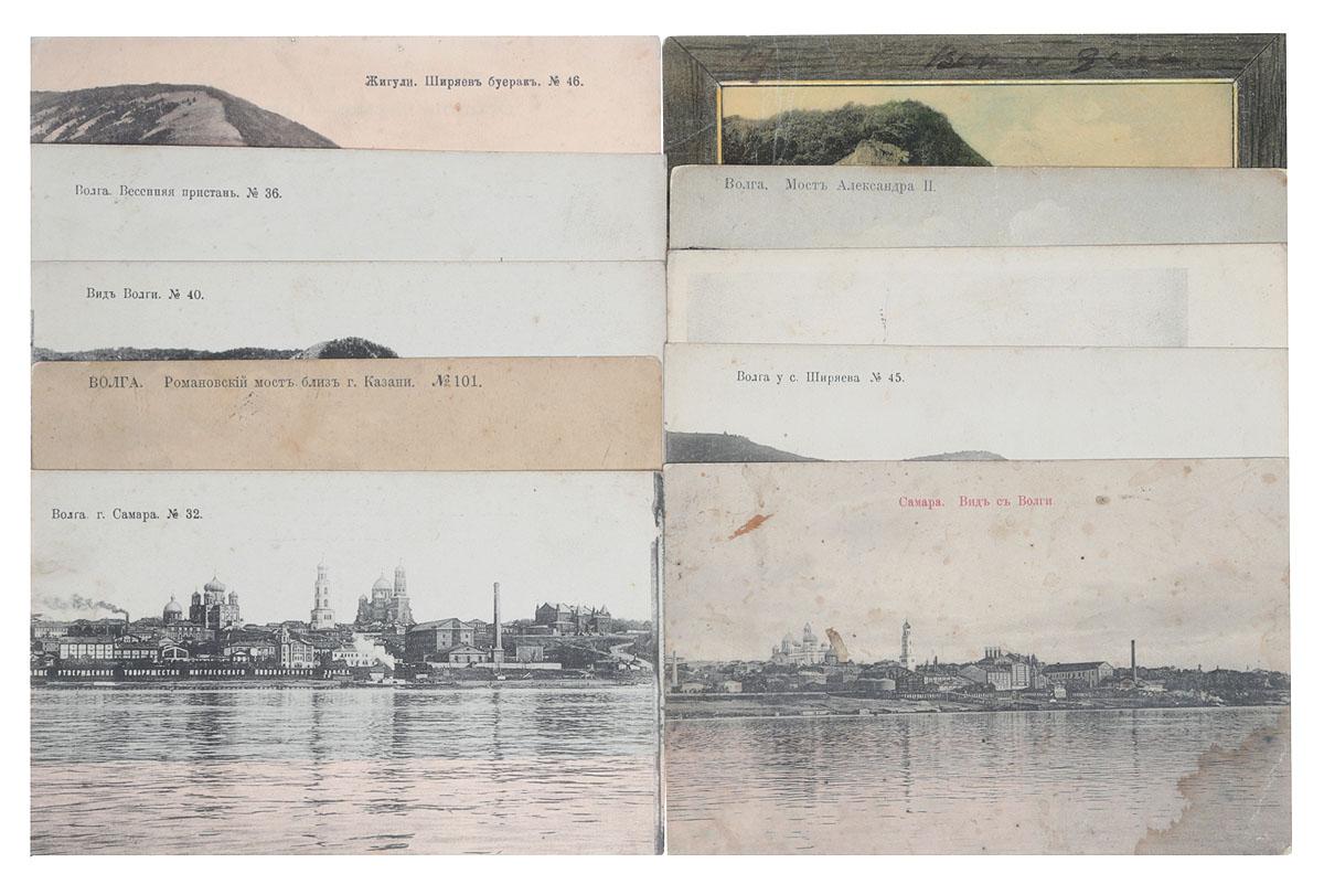 Волга. Комплект из 10 открыток