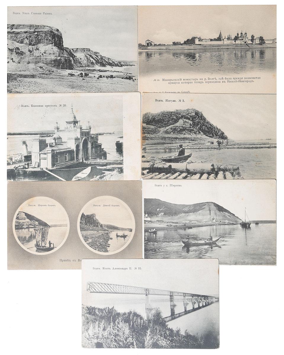 Волга. Комплект из 7 открыток