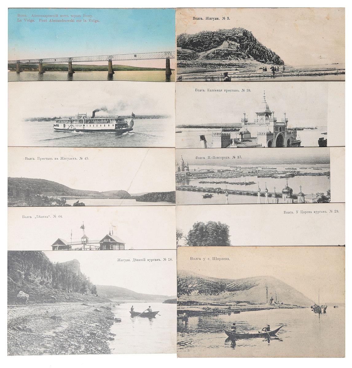Волга. Комплект из 10 открытокНВА 1708-16-20Волга. Комплект из 10 открыток