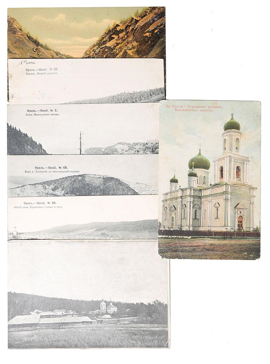 Урал. Комплект из 7 открытокНВА 1708-16-02Урал. Комплект из 7 открыток