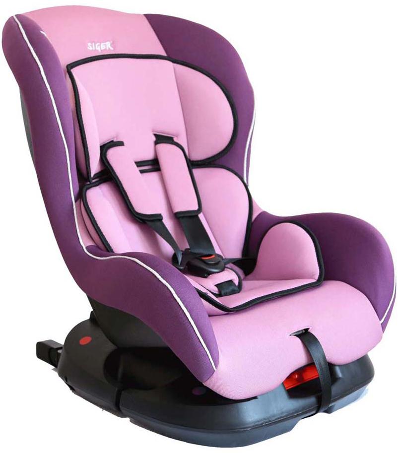 Siger Автокресло Наутилус IsoFix цвет фиолетовый от 0 до 18 кг