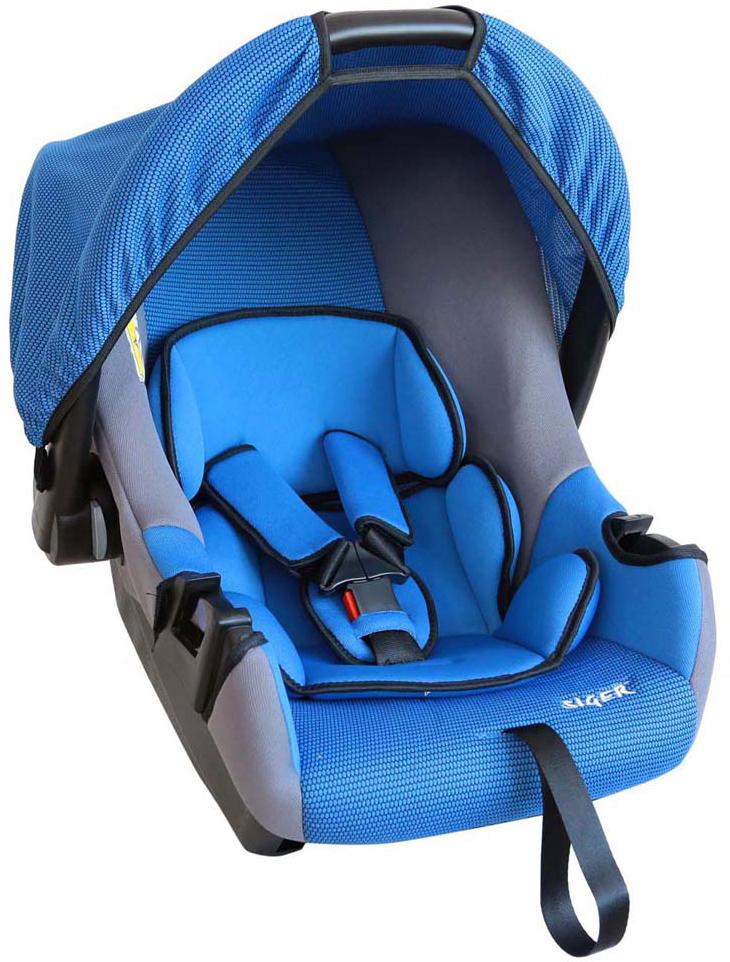 Siger Автокресло Эгида Люкс цвет синий от 0 до 13 кгKRES0073Детское автокресло Siger Эгида. Люкс разработано для детей от рождения и до 1,5 лет, весом до 13 кг. Относится к возрастной группе 0+. Мягкий вкладыш-подголовник обеспечивает дополнительный комфорт во время поездки. Съемный капюшон защищает ребенка от солнца, а удобная ручка позволяет без лишних усилий переносить ребенка, как в обычной люльке. Ярко выраженная боковая защита позволяет повысить уровень безопасности при боковых ударах и резких поворотах. Детские удерживающие устройства Siger разработаны и выполнены в России с учетом анатомии российских детей. Двухпозиционная регулировка центральной лямки позволяет адаптировать внутренние ремни под зимнюю и летнюю одежду ребенка. Съемный чехол изготовлен из нетоксичного гипоаллергенного материала, который безопасен для малыша. Автокресло успешно прошло все необходимые краш-тесты и имеет сертификат соответствия техническому регламенту РФ и таможенному союзу. В детском автомобильном кресле Siger ваш ребенок будет...