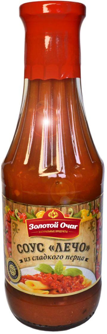 Золотой Очаг соус лечо из сладкого перца, 540 г4607816070959Букет душистых пряностей придает соусу особенный аромат. Благодаря кусочкам овощей вы почувствуете вкус свежих помидоров, моркови и болгарского перца. Соус Лечо больше всего подходит к жаренному на гриле мясу и колбаскам. Уважаемые клиенты! Обращаем ваше внимание, что полный перечень состава продукта представлен на дополнительном изображении.