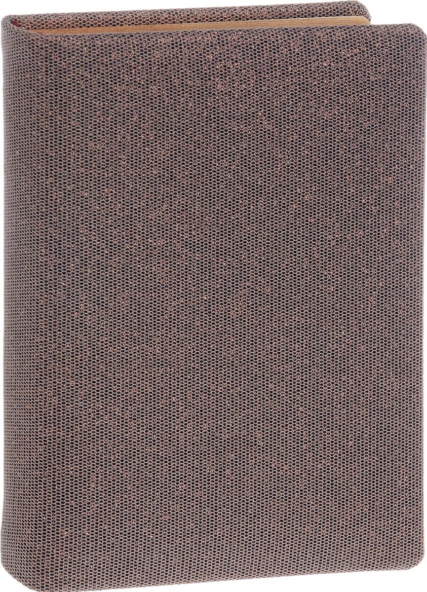 Bruno Visconti Ежедневник Aurora полудатированный 208 листов в линейку цвет бронзовый