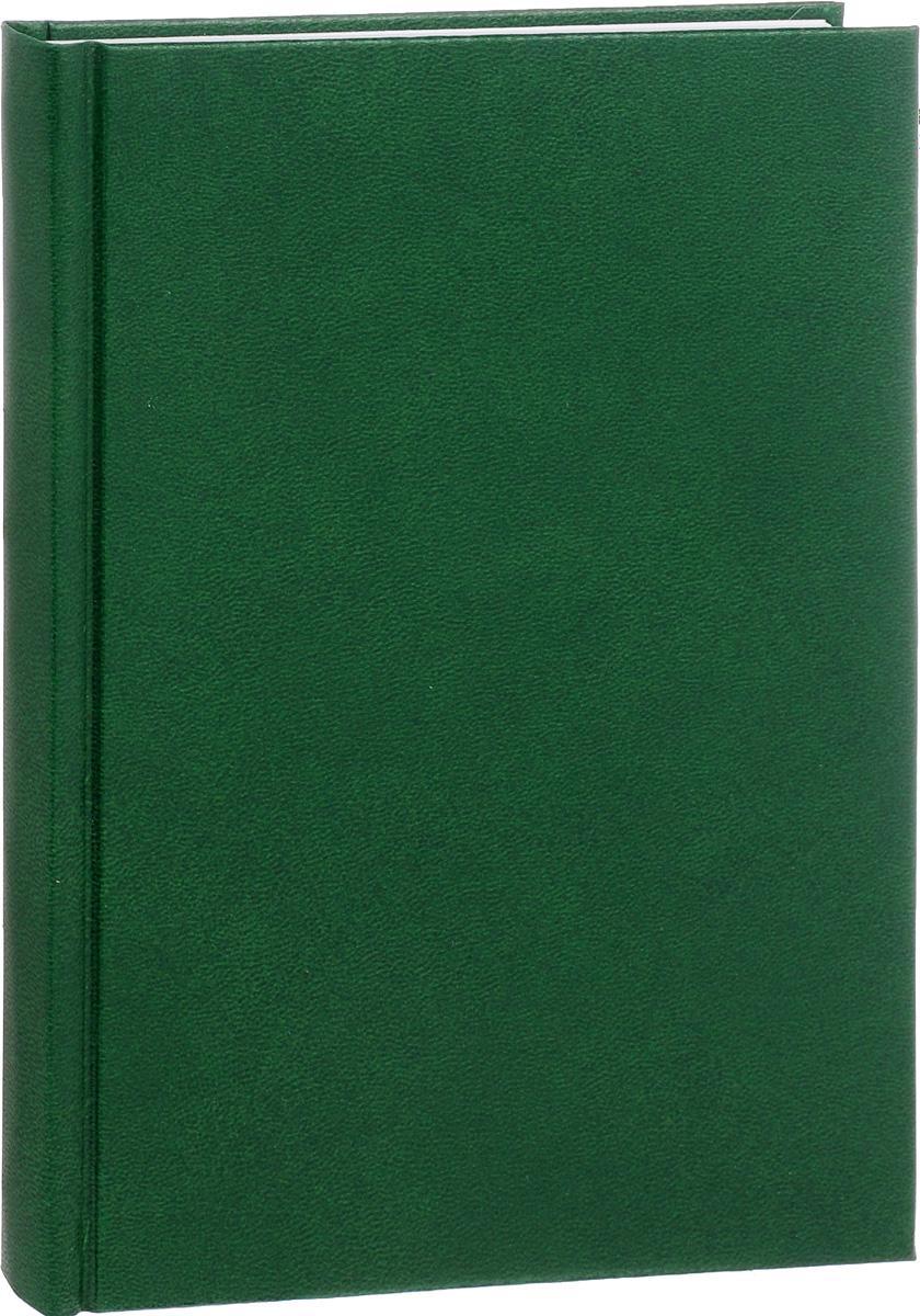Альт Ежедневник Ideal New недатированный 136 листов в линейку цвет зеленый
