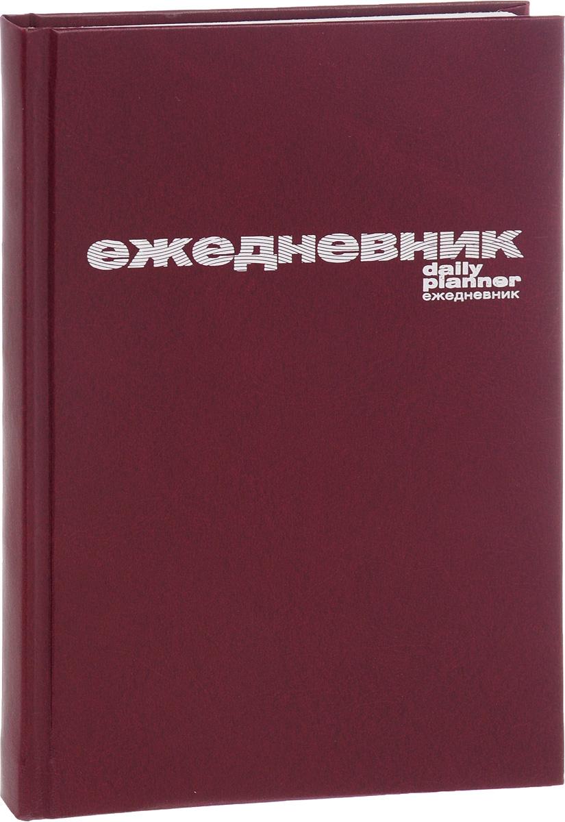 Альт Ежедневник недатированный 128 листов в линейку цвет бордовый