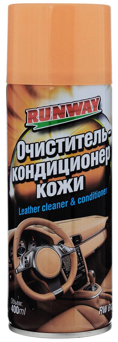 Очистититель-кондиционер кожи Runway, 400 млRW6124Очиститель и кондиционер кожи Runway предназначен для глубокой очистки, восстановления и защиты кожаной обивки салона автомобиля. Специальные натуральные масла, входящие в состав очистителя кожи, заменяют прежние и восстанавливают ее естественную мягкость и эластичность. В дополнение к восстановлению тактильных ощущений и поддержанию естественной красоты кожи, средство позволяет продлить срок эксплуатации натуральной кожи. Защищает изделия от выгорания, помутнения, высыхания и растрескивания. Позволяет скрыть царапины и другие дефекты покрытия. Может использоваться в быту! Не используйте на нубуке, замше и алькантаре. Товар сертифицирован.