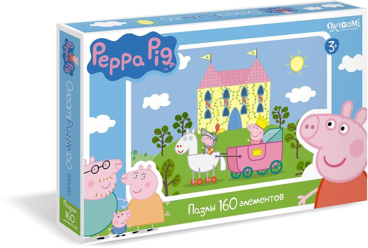 Оригами Пазл Peppa Pig 01544