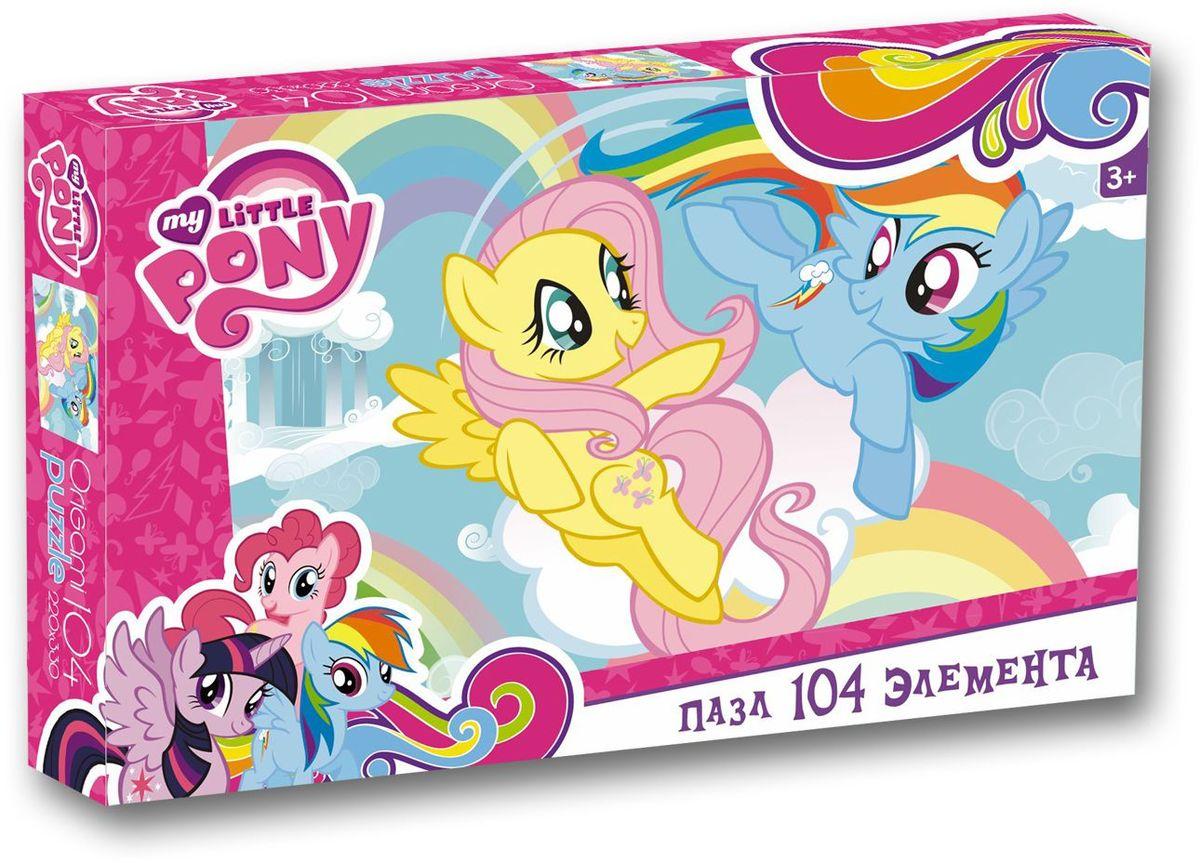 Оригами Пазл My Little Pony 0209002090Пазл на 104 элемента с маленькими пони – это приятный сюрприз для каждой принцессы. Собери красочную картинку с героями мульт-сериала «My little pony» легко и просто! Пазл за пазлом пони страны Эквестрии будут рассказывать свои истории и делиться секретами.