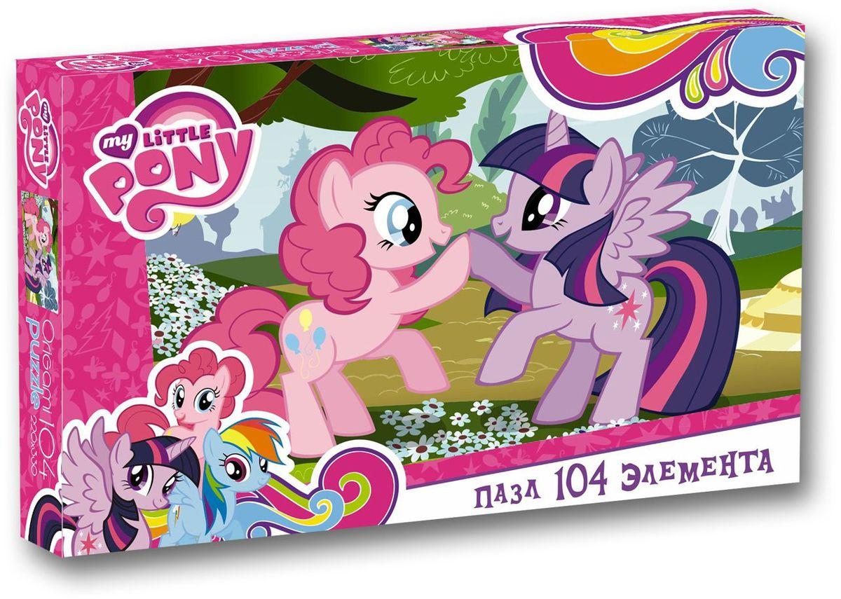 Оригами Пазл My Little Pony 0209202092Пазл на 104 элемента с маленькими пони – это приятный сюрприз для каждой принцессы. Собери красочную картинку с героями мульт-сериала «My little pony» легко и просто! Пазл за пазлом пони страны Эквестрии будут рассказывать свои истории и делиться секретами.