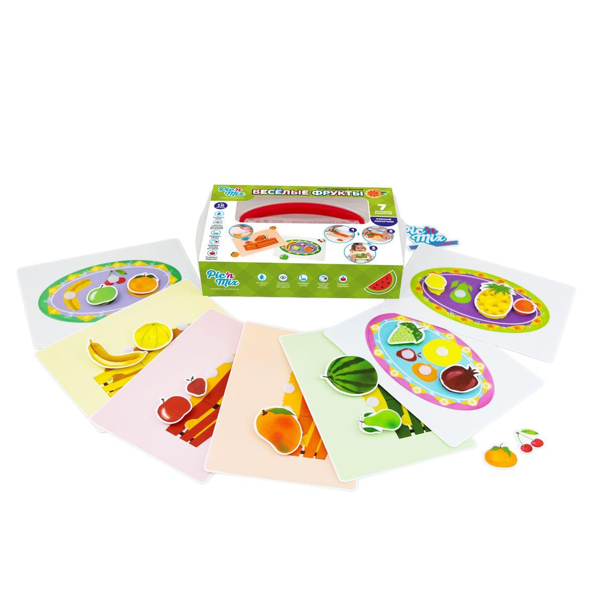 Pic&Mix Игра настольная развивающая Веселые фрукты112026Обучающая игра пазл-липучка состоит из 7 игровых полей, заполняя которые, ребенок изучает названия фруктов, их отличительные свойства и цвета. Развивает следующие навыки: логическое мышление; восприятие формы и цвета; зрительную память; речевое общение; мелкую моторику рук.