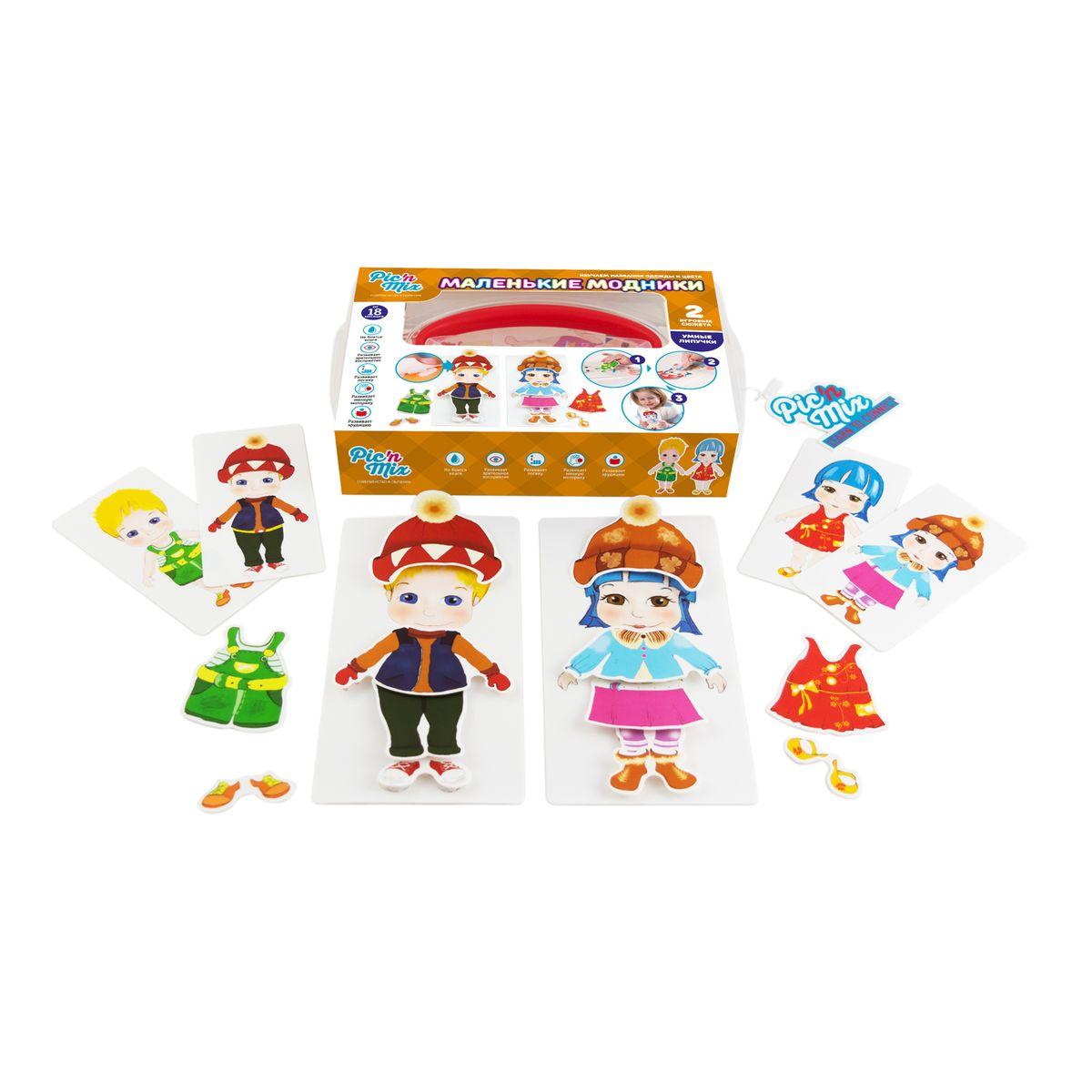 Pic&Mix Игра настольная развивающая Маленькие модники112027Обучающая игра пазл-липучка состоит из 2 игровых полей, заполняя которые, ребенок изучает названия и виды предметов одежды, а также для какой погоды она предназначена. Развивает следующие навыки: логическое мышление; восприятие формы и цвета; зрительную память; речевое общение; мелкую моторику рук.