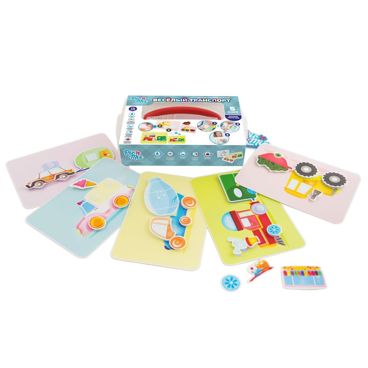 Pic&Mix Игра настольная развивающая Веселый транспорт112028Обучающая игра пазл-липучка состоит из 5 игровых полей, заполняя которые, ребенок изучает названия и виды наземного транспорта, он учится не только их определять по внешнему виду, но и понимать назначение каждого из них. Развивает следующие навыки: логическое мышление; восприятие формы и цвета; зрительную память; речевое общение; мелкую моторику рук.
