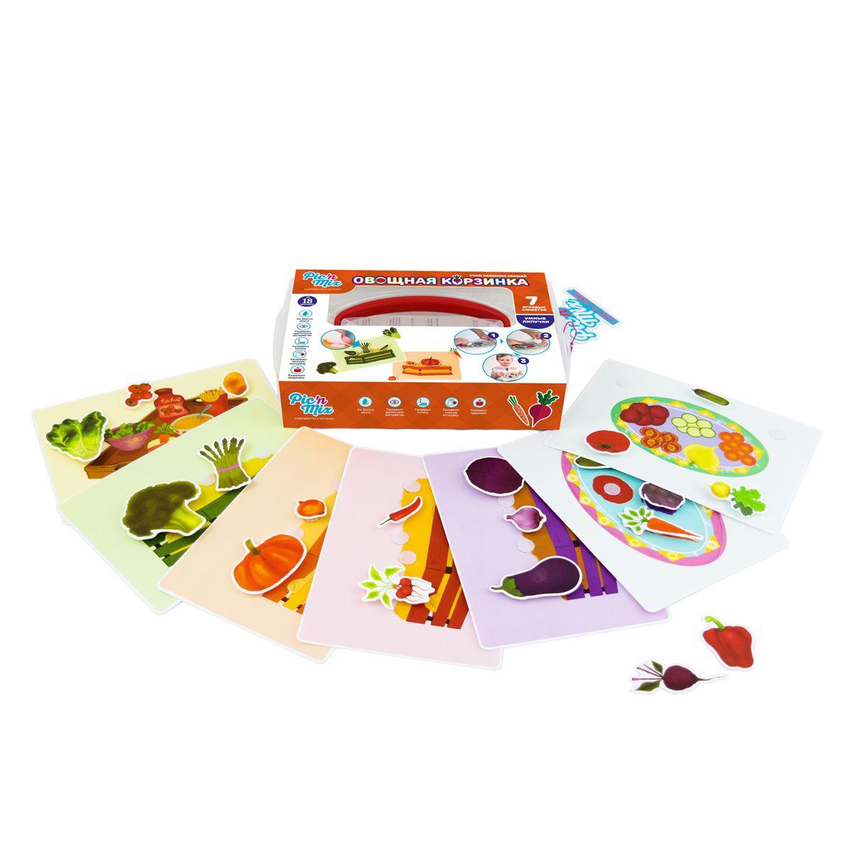 Pic&Mix Игра настольная развивающая Овощная корзинка112030Обучающая игра пазл-липучка состоит из 7 игровых полей, заполняя которые, ребенок изучает названия овощей, их отличительные свойства и цвета, также ребенок узнаёт какие блюда готовят из овощей. Развивает следующие навыки: логическое мышление; восприятие формы и цвета; зрительную память; речевое общение; мелкую моторику рук.