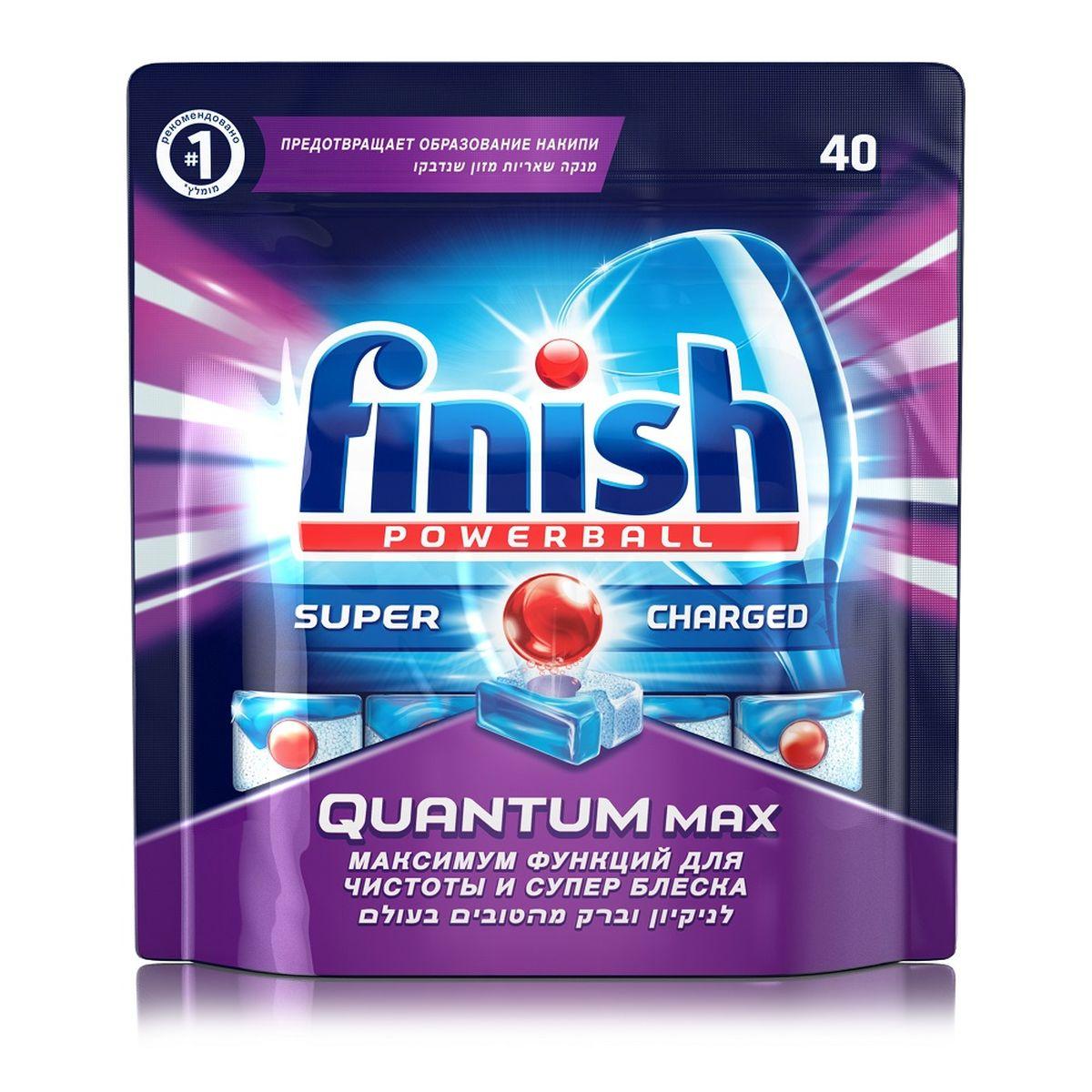 Finish Quantum Блеск и Защита, 40 таблеток269033Новый Finish Quantum Блеск и Защита - это удобные таблетки для посудомоечной машины, которые оказывают тройное действие против жира и грязи, а также придают исключительный блеск и защищают стеклянную посуду от коррозии. Товар сертифицирован.