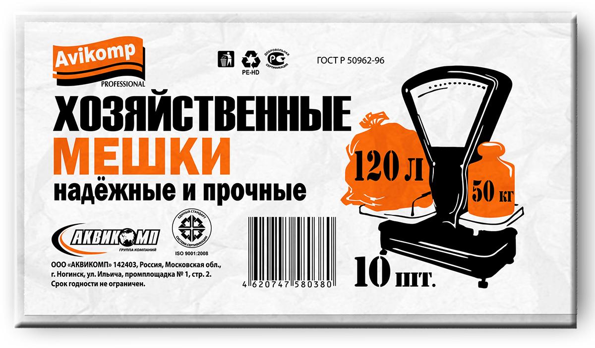 Мешки хозяйственные Avikomp, до 50 кг, цвет: черный, 120 л, 10 шт0380Мешки хозяйственные ПНД Пакеты предназначены для сбора объёмного мусора, транспортировки крупногабаритных изделий и предметов весом до 50 кг.