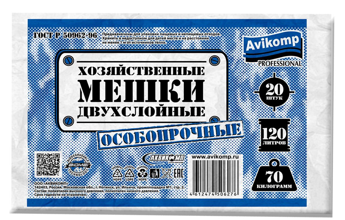 Мешки хозяйственные Avikomp, двухслойные, до 70 кг, цвет: синий, 120 л, 20 шт6276Двухслойные хозяйственные мешки Двухслойные хозяйственные мешки отличаются высокой прочностью и низкой газопроницаемостью. Двойной слой полиэтилена препятствует распространению неприятного запаха. Широко используются в быту, на производстве, в сфере ЖКХ. Предназначены для упаковки, транспортировки и временного хранения сыпучих и твёрдых материалов, строительного мусора, разного рода отходов весом до 70 кг.