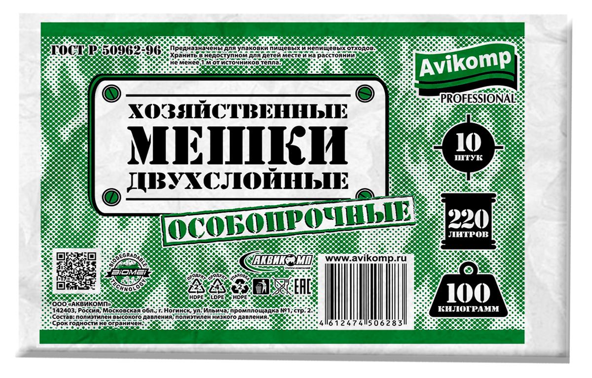 Мешки хозяйственные Avikomp, двухслойные, до 100 кг, цвет: зеленый, 220 л, 10 шт6283Двухслойные хозяйственные мешки Двухслойные хозяйственные мешки отличаются высокой прочностью и низкой газопроницаемостью. Двойной слой полиэтилена препятствует распространению неприятного запаха. Широко используются в быту, на производстве, в сфере ЖКХ. Предназначены для упаковки, транспортировки и временного хранения сыпучих и твёрдых материалов, строительного мусора, разного рода отходов весом до 100 кг.