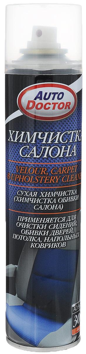 Сухая химчистка салона AutoDoctor, 300 млAD 9621Сухая химчистка салона AutoDoctor превосходно очищает изделия из велюра, ткани и ковролина. Быстро удаляет даже глубоко въевшуюся грязь. Применяется для очистки сидений, обивки дверей, потолка, напольных ковриков. Удаляет большинство свежих пятен от кофе, молока, следов губной помады, восстанавливает первозданный вид, удаляет неприятные запахи, после использования оставляет в салоне автомобиля приятный аромат спелых яблок. Может использоваться для очистки виниловых покрытий, панелей приборов и молдингов. Придает материалам антистатические свойства. Может использоваться в бытовых целях. Товар сертифицирован.