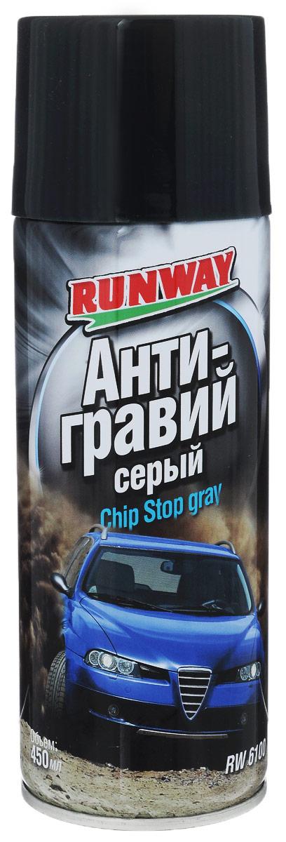 Антигравий Runway, цвет: серый, 450 мл