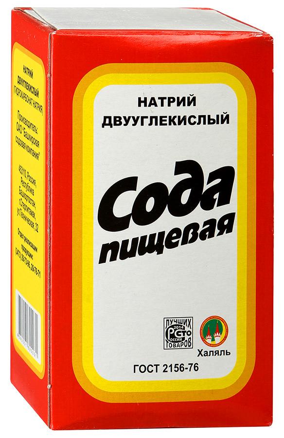Salina сода пищевая пачка, 500 г