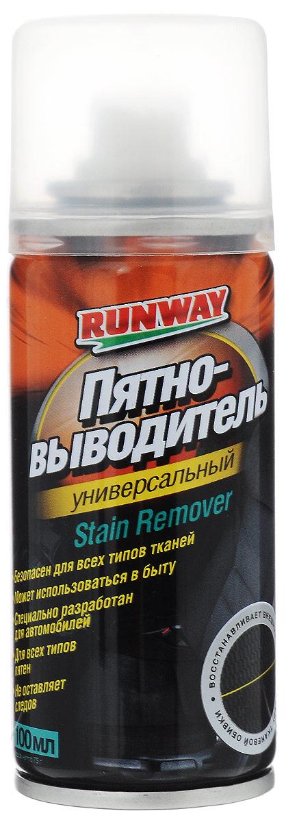 Пятновыводитель Runway, 100 млRW6135Пятновыводитель универсальный Runway эффективно удаляет разнообразные пятна с тканевой обивки салона автомобиля. Восстанавливает внешний вид и фактуру ткани. Удаляет неприятные запахи. Специальная формула выводит пятна от соков, кофе, колы, чая, вина, крови, шоколада, йода, соли и жирной пищи. Также пятновыводитель эффективен против чернил, клея, масел, грязи и битума. Может использоваться в бытовых и хозяйственных целях. Не оставляет следа. Товар сертифицирован.