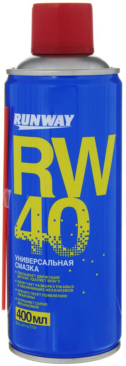 Смазка универсальная Runway RW-40, 400 млRW6098Смазка универсальная Runway RW-40 обладает отличными смазывающими и проникающими свойствами, широко используется в автомобилях и в быту, помогая деталям механизмов работать эффективно и исправно. Вытесняет влагу и защищает в дальнейшем от ее проникновения в механизм, устраняет скрипы движущихся деталей. Эффективно очищает обрабатываемые поверхности от ржавчины, клея и других загрязнений, смазывает и защищает их от коррозии и ржавчины. Позволяет быстро и без поломки разъединить проржавевшие и прикипевшие резьбовые соединения. Товар сертифицирован.