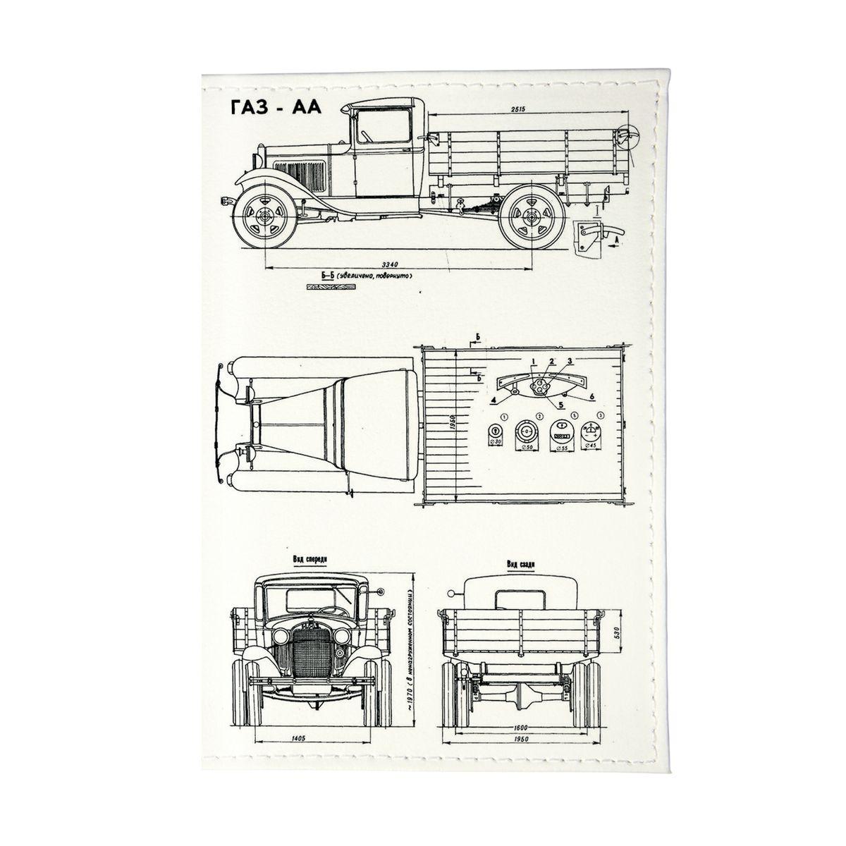Обложка для автодокументов Автомобиль в разрезе Арт. AUTO053AUTO053