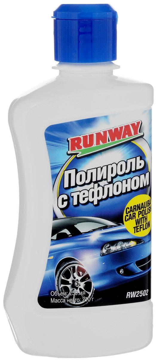 Полироль с тефлоном Runway, 250 млRW2502Созданная на основе чистейшего воска карнаубы и тефлона, полироль Runway сохраняет блеск и держится дольше других полиролей. Эффективно очищает, полирует и защищает лакокрасочные и хромированные поверхности кузова автомобиля. Придает блеск потускневшим элементам кузова, удаляет небольшие загрязнения и следы подтеков после мытья автомобиля. Благодаря высокому содержанию тефлона надежно защищает поверхность автомобиля от погодных воздействий, дорожной грязи и ультрафиолетового излучения. Не содержит абразивов. Товар сертифицирован.