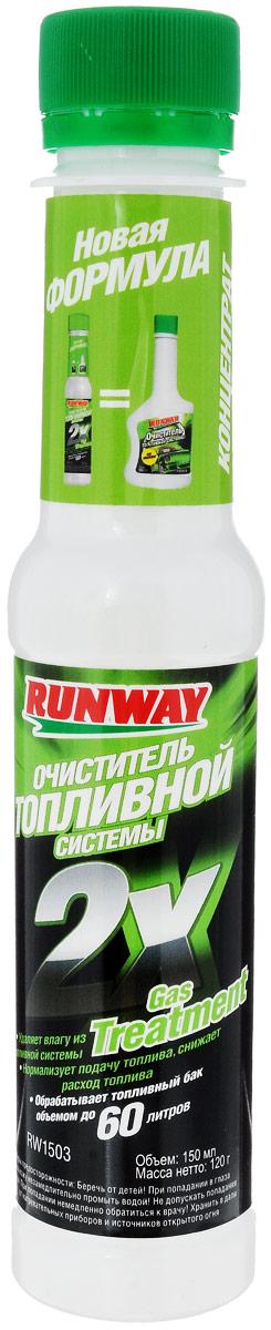 Очиститель топливной системы Runway 2X, 150 млRW1503Runway 2X - это специальный состав для очистки и предотвращения загрязнения топливной системы. Средство нормализует подачу топлива и повышает экономичность двигателя. Удаляет влагу и предотвращает коррозию топливной системы. Состав: патентованная смесь ароматических нефтяных растворителей, кумол (изопропилбензол), ксилол, керосин авиационный ТС-1. Товар сертифицирован.
