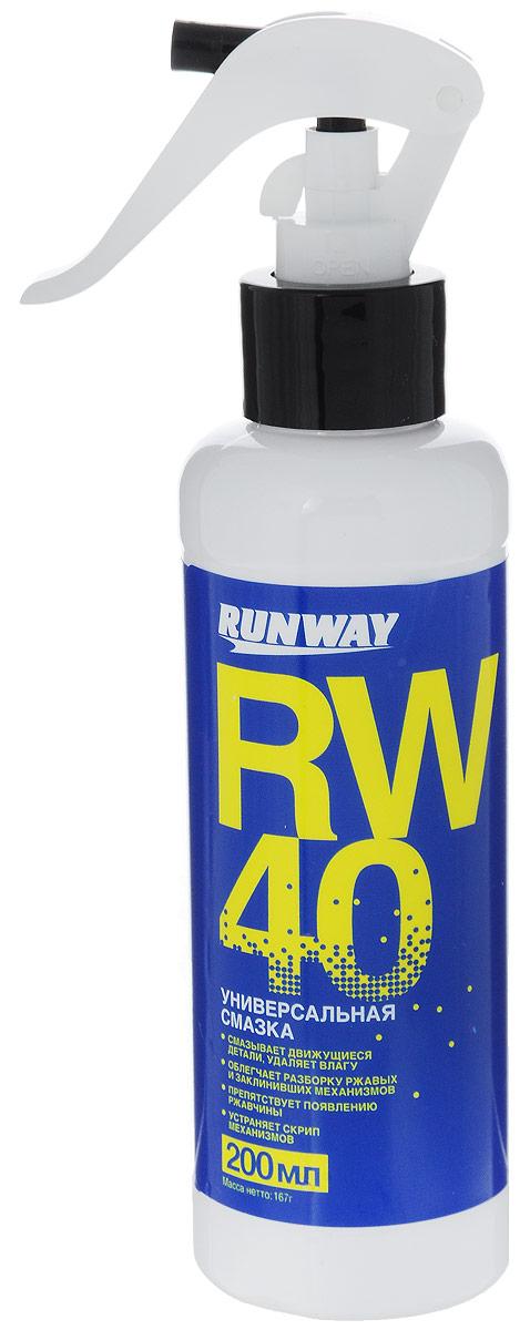 Смазка универсальная проникающая Runway RW-40, 200 млRW4000Runway RW-40 обладает отличными смазывающими и проникающими свойствами, широко используется в автомобилях и в быту, помогая деталям механизмов работать эффективно и исправно. Вытесняет влагу и защищает в дальнейшем от ее проникновения в механизм, устраняет скрипы движущихся деталей. Эффективно очищает обрабатываемые поверхности от ржавчины, клея и других загрязнений, смазывает и защищает их от коррозии и ржавчины. Позволяет быстро и без поломки разъединить проржавевшие и прикипевшие резьбовые соединения. Смазывает движущие детали, удаляет влагу. Облегчает разборку ржавых и заклинивших механизмов. Препятствует появлению ржавчины. Устраняет скрип механизмов. Товар сертифицирован.
