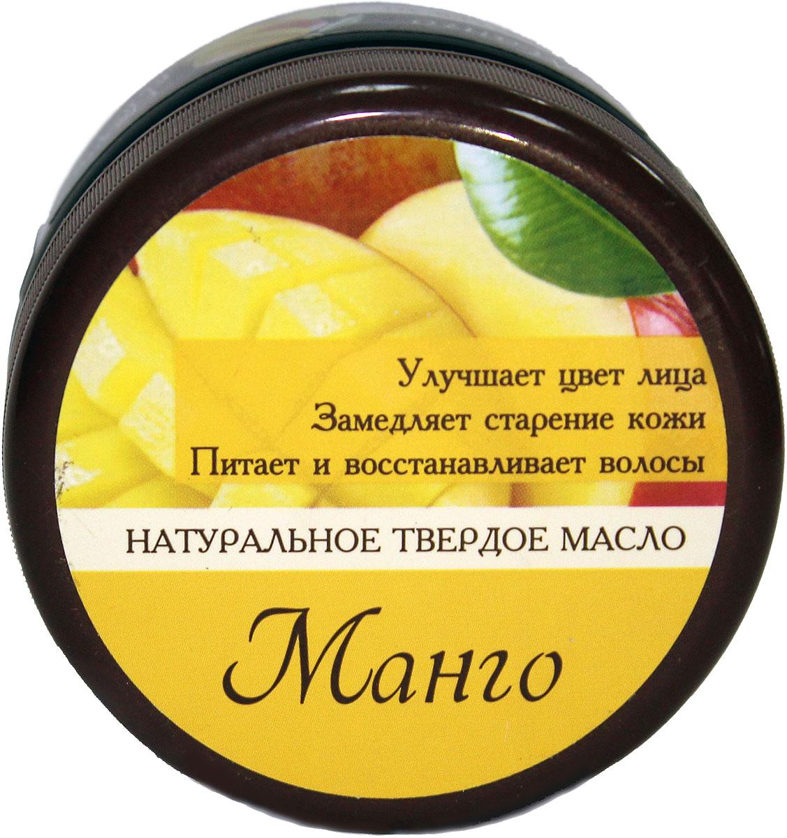 ARS Натуральное масло-баттер Манго, 75 гАРС-2517Масло ARS Манго обеспечивает увлажнение кожи в течение всего дня и восстанавливает мягкость, свежесть и нежность потрескавшихся и обветренных губ.Масло способствует устранению сухости кожи, успокаивает и восстанавливает ее после нахождения на солнце, способствует заживлению, питает волосы и восстанавливает их структуру.