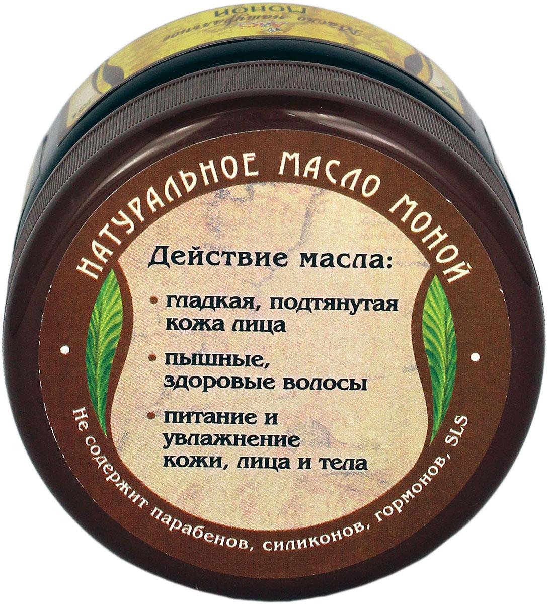ARS Масло натуральное Моной, 75 гАРС-197На родном таитянском языке масло Моной переводится как священное масло. Масло Моной – это результат анфлеража, или искусства извлечения активных и ароматических компонентов, мягко размачивая цветы в очищенном кокосовом масле. Этой технике приготовления масла почти 2000 лет. Цветок Тиаре (Tiare Flower) Gardenia Taitensis - известный своими целебными свойствами, является ключевым ингредиентом в приготовлении масла Моной. Эфирное масло Тиаре богато множеством активных веществ, которые сохраняются в масле. С помощью цветов лечат мигрени, раны, кожные заболевания. Масло кокоса является превосходным средством для увлажнения и питания сухой, раздраженной, чувствительной кожи. Также оно образует защитную пленку на поверхности кожи, предотвращая обезвоживание, раздражение кожи, возникающее от воздействия неблагоприятных факторов. Впитываясь без остатка, масло великолепно разглаживает поверхность кожи, устраняет мелкие морщинки, обеспечивает коже необходимое питание, делает...