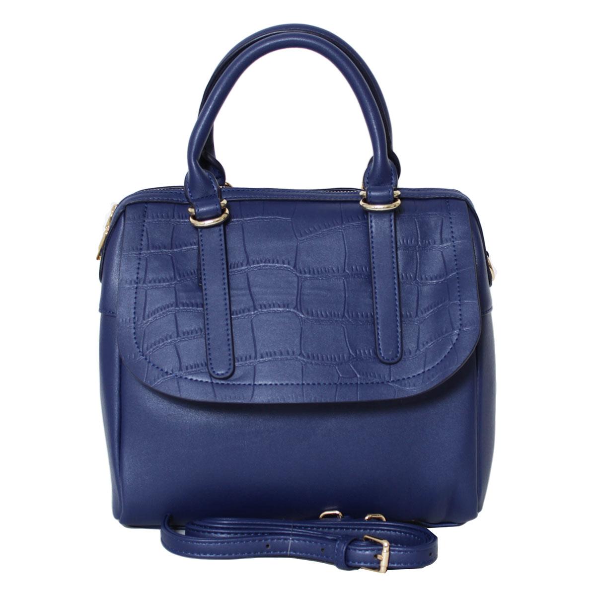 Сумка женский Flioraj, цвет: синий. 0005216400052164Закрывается на молнию. Внутри одно отделение, два кармана на молнии, три открытых кармана. Длинный ремень. Высота ручек - 13 см.