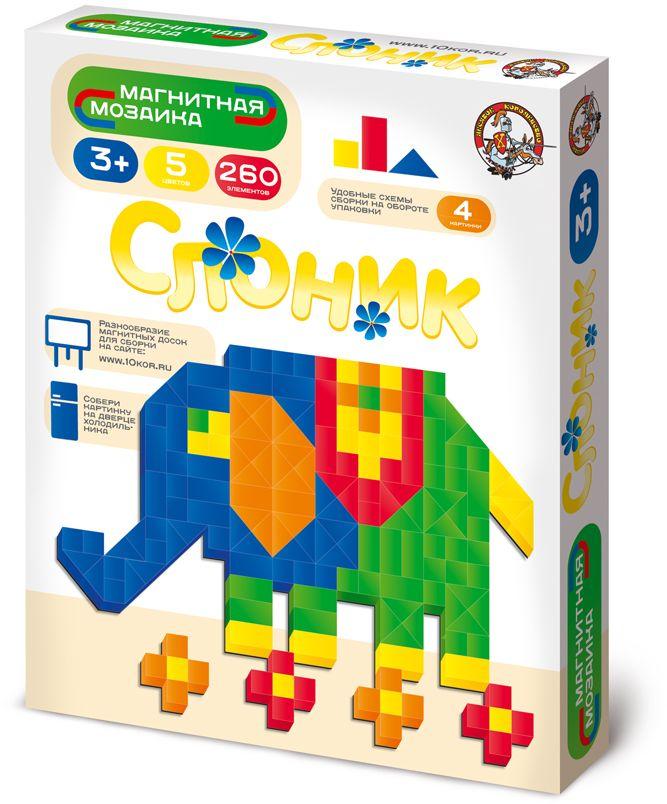Десятое королевство Мозаика Слоник01653Набор мягких магнитных деталей Слоник из 260 элементов, разнообразных геометрических форм и 5 цветов предоставляет неограниченный простор для творчества, превращая мозаику в плоский конструктор. Удобные схемы сборки представлены на обороте коробки. Собирая мозаику, ребенок развивает художественное воображение и творческие навыки, учится усидчивости, тренирует мелкую моторику рук.