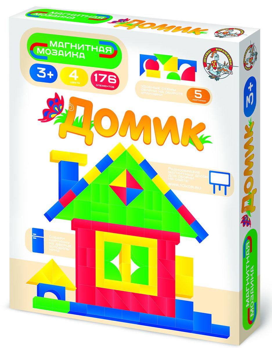Десятое королевство Мозаика Домик01655Набор мягких магнитных деталей Домик из 176 элементов, разнообразных геометрических форм и 4 цветов предоставляет неограниченный простор для творчества, превращая мозаику в плоский конструктор. Удобных 5 схем сборки представлены на обороте коробки. Собирая мозаику, ребенок развивает художественное воображение и творческие навыки, учится усидчивости, тренирует мелкую моторику рук.