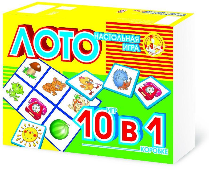 Десятое королевство Лото 10 в 101740Классическое детское лото для самых маленьких с подробным описанием десяти вариантов того, как в него играть (смотрите обратную сторону коробки). Фишки в данном наборе крупные, толстые, с «подкладкой» из вспененного полимера, кстати, совершенно безопасного материала.