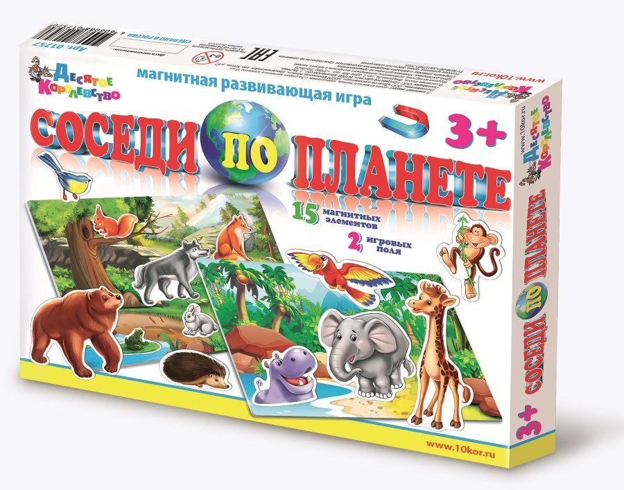 Десятое королевство Мозаика Соседи по планете01757Магнитная игра «Соседи по планете» - это увлекательная обучающая игра для вашего малыша. Знакомясь с животными и местами их обитания, нарисованными на игровых полях, ребенок с вашей помощью лучше узнает, как прекрасен окружающий нас животный мир, как он интересен и разнообразен, а наша игра вместе с вашей любовью станут ему лучшими помощниками! С красочными добродушными представителями фауны Средней полосы и Африки можно разыграть и придумать настоящий мультфильм, а двустороннее поле станет прекрасным фоном для воплощения фантазии маленького режиссера. Выберите картинку и помогите ребенку подобрать соответствующие рисунку фигурки животных. Поле абсолютно безопасно для игры, а фигурки на магнитной основе прекрасно держатся на нем. Игра поможет малышу изучить своих соседей по планете, а также благотворно скажется на развитии мышления, логики, фантазии, концентрации внимания и мелкой моторики. Набор изготовлен из высококачественных и безопасных для детей материалов. Обратите внимание...