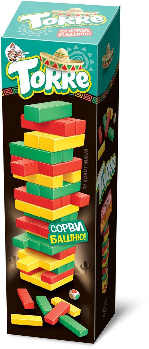 Десятое королевство Настольная игра Торре Сорви башню1698Отличия. Мы усложнили Вашу задачу, покрасив в разные цвета брусочки, ставшей уже привычной «Падающей башни» («Баклуши»), и включив в комплект кубик с разноцветными гранями. Эти изменения сделали условия соревнования между играющими более азартными. Правила. Соответственно изменились и правила. Надо сложить из разноцветных брусков ровную пирамиду, используя специальный уголок, входящий в комплект игры. В каждом ряду должно быть три бруска как одного из 3-х цветов, так и разных, по взаимной договоренности. Каждый последующий ряд складывается в направлении, поперечном предыдущему. Рядов получится 18. Затем надо перевернуть уголок и убрать его. На столе окажется высокая, восемнадцатиэтажная разноцветная башня. Можно начинать игру. Установив очередность, игроки по очереди бросают кубик, чтобы определить цвет бруска, который он должен переместить. При этом игрок самостоятельно выбирает для атаки любой уровень и вытаскивает одной рукой один из брусков. Этот брусок, оказавшийся в руках...
