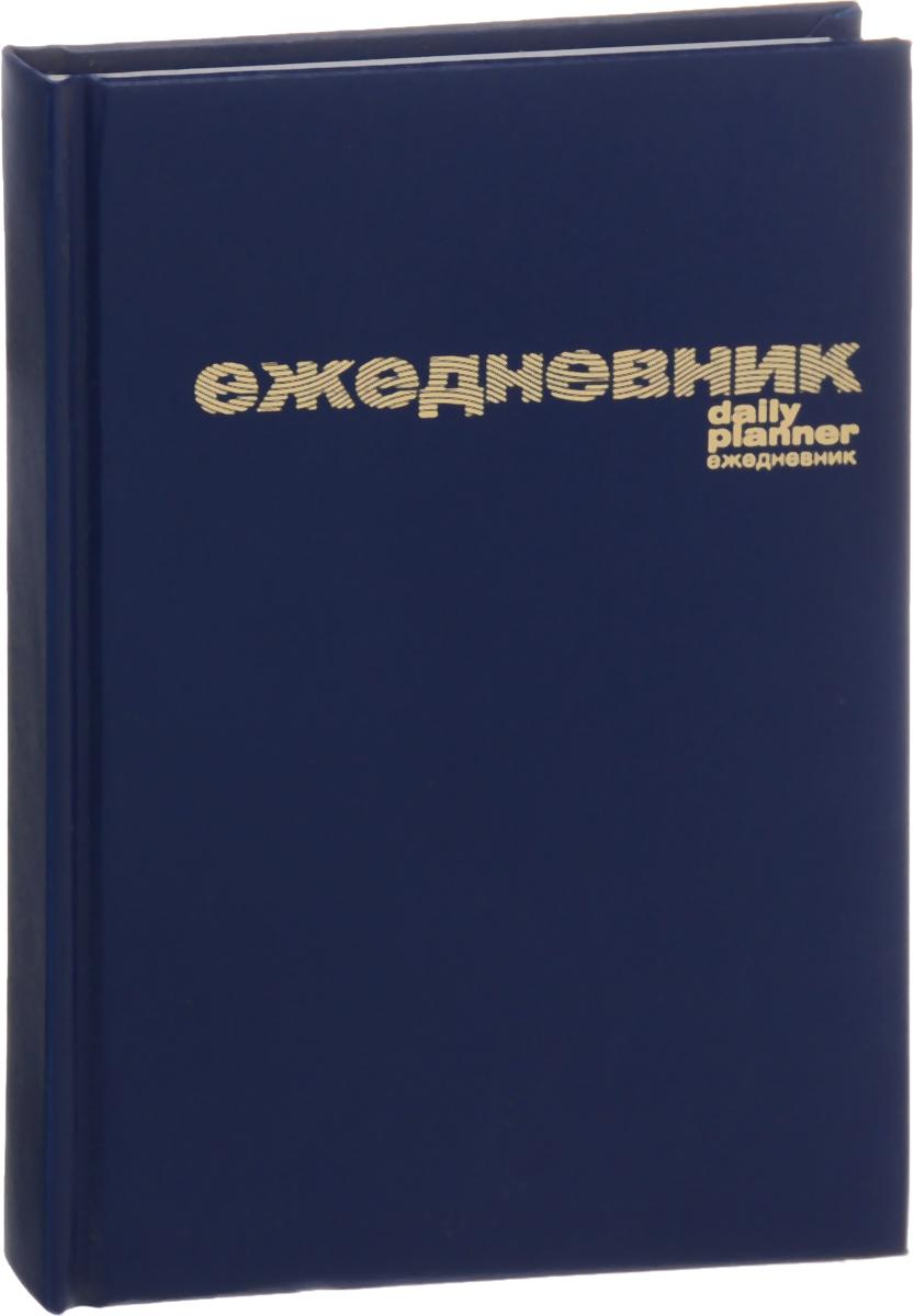 Альт Ежедневник недатированный 128 листов цвет синий формат А6