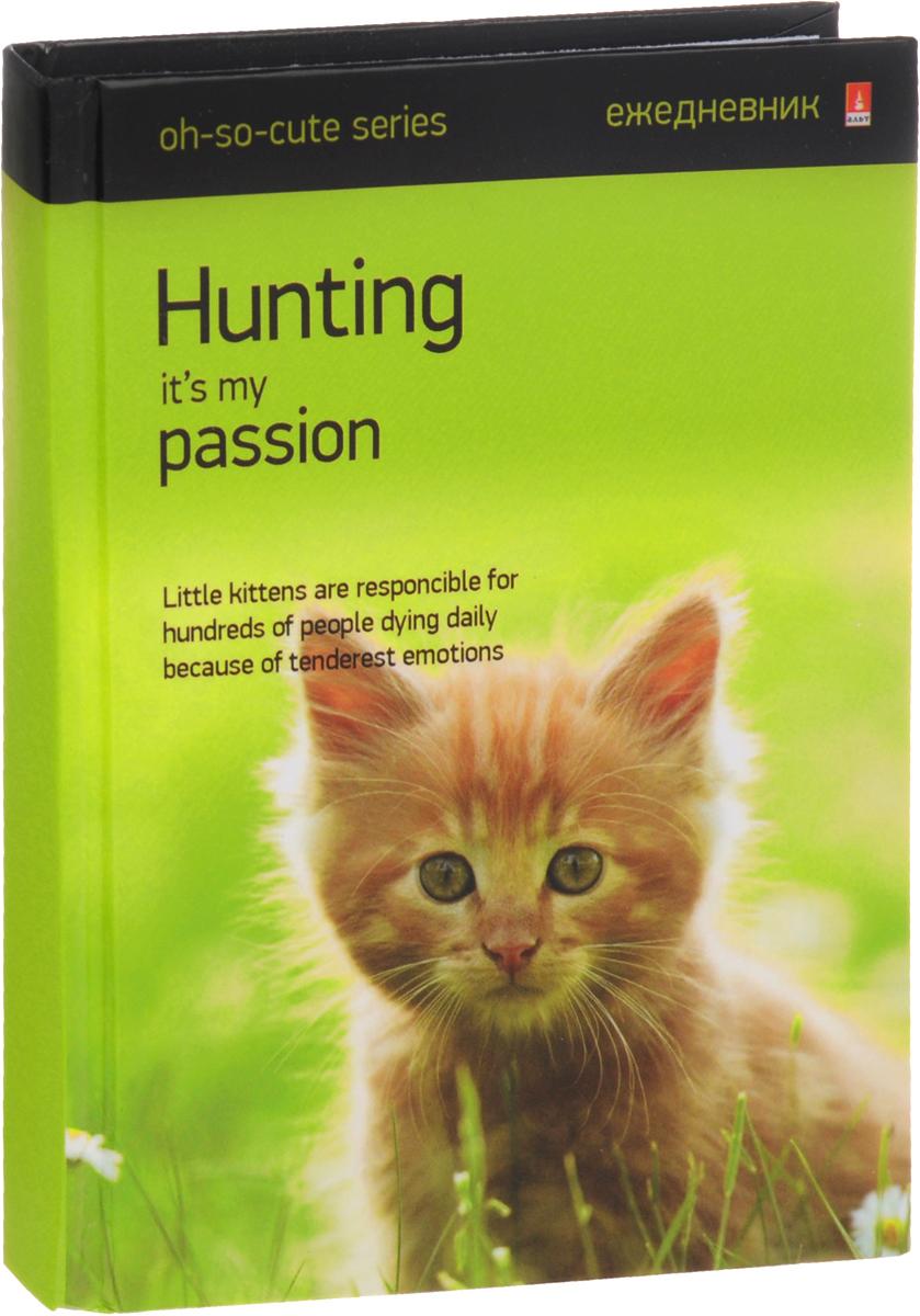 Альт Ежедневник Hunting It's My Passion недатированный 128 листов