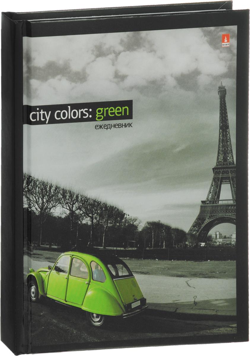 Альт Ежедневник City Colors Green недатированный 128 листов