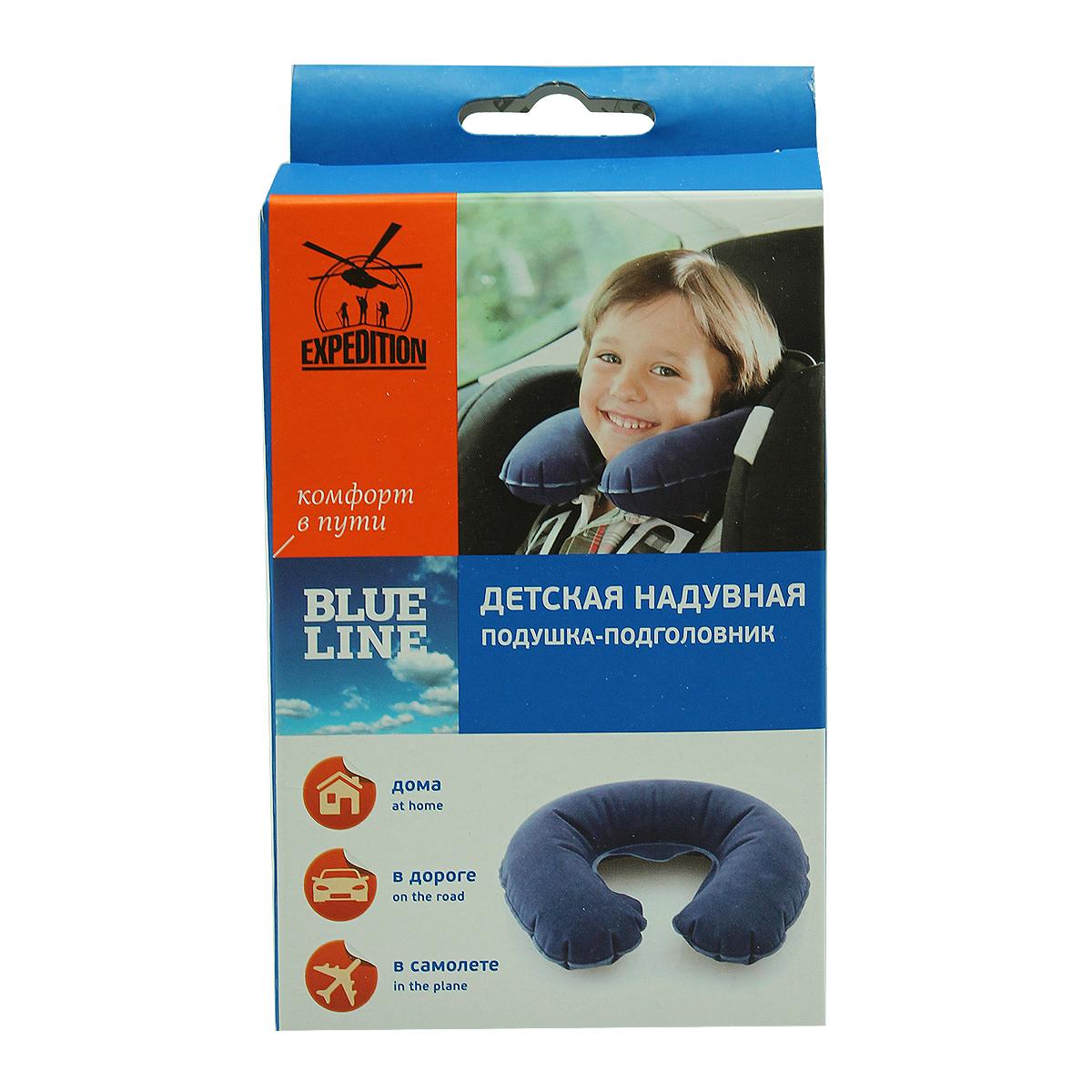 Подушка детская Экспедиция, надувная, цвет: синийEPK-02Детская надувная подушка-подголовник создана для длительных путешествий с ребенком. Ваше чадо всегда сможет отдохнуть в пути не смотря на длительное сидение в авто, поезде или самолете. Компактный надувной подголовник для ребенка минимизирует нагрузку на мышцы шеи, поддерживает голову и смягчает возможные толчки во время путешествия. Аксессуар занимает минимум места, не причиняет дискомфорта, прост в хранении и надувается за считанные минуты.