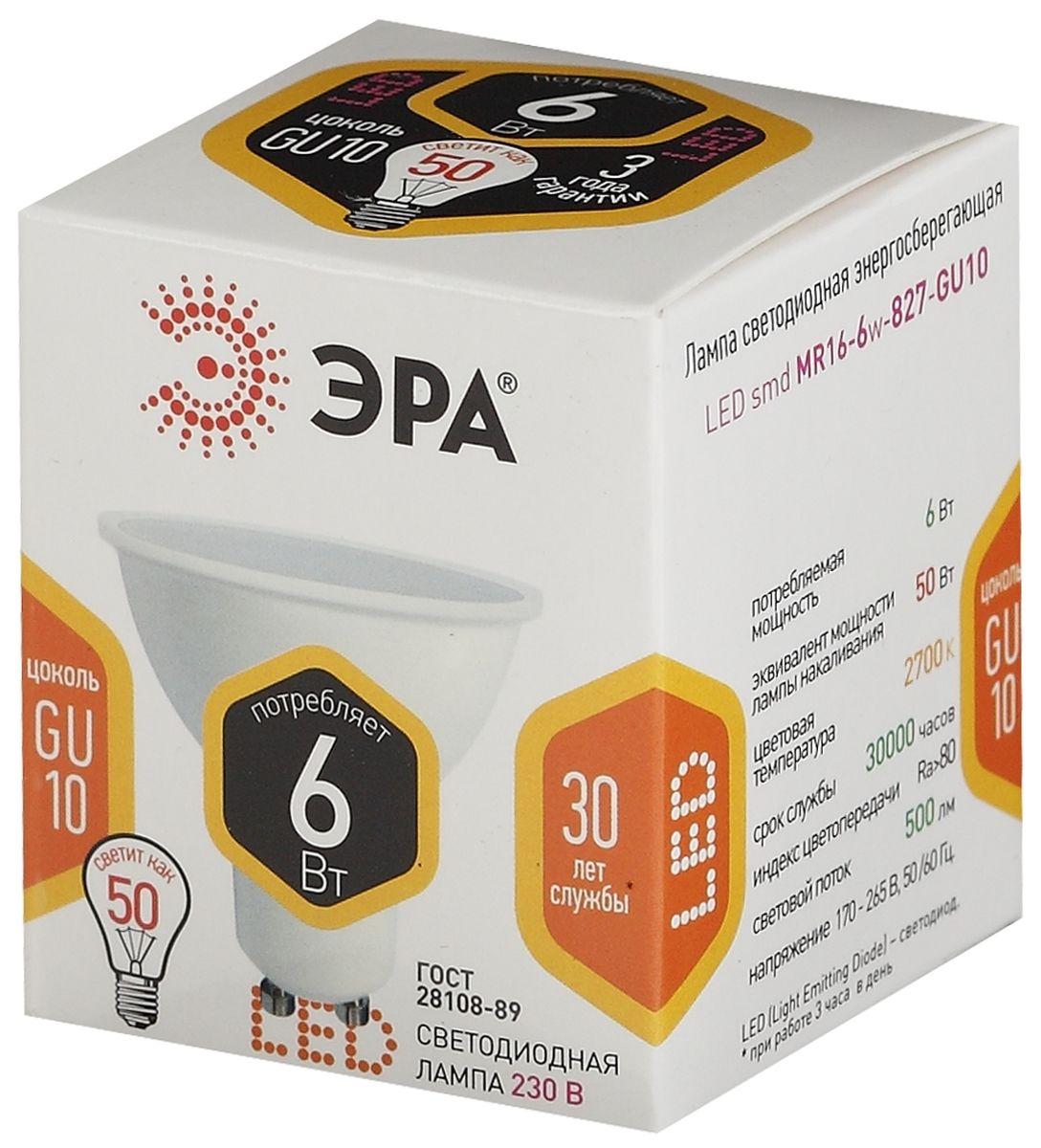 Лампа светодиодная ЭРА, LED smd MR16-6w-827-GU105055945518160