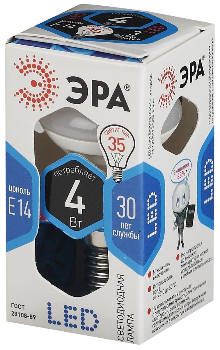 Лампа светодиодная ЭРА, LED smd R39-4w-840-E145055945518276