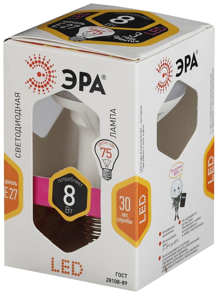 Лампа светодиодная ЭРА R63-8W-827-E27, теплый свет, цоколь Е27, 8 WR63-8w-827-E27Лампа ЭРА R63-8W-827-E27 - это традиционная энергосберегающая лампа, которая экономит до 80% электроэнергии, также с ней существенно сокращаются коммунальные платежи. Срок службы до 30000 часов. Сопоставимые размеры с обычной лампой накаливания. Надежное зажигание и стабильная светоотдача при температуре от -25С до +50С. Отсутствие искажения цвета освещаемых объектов.