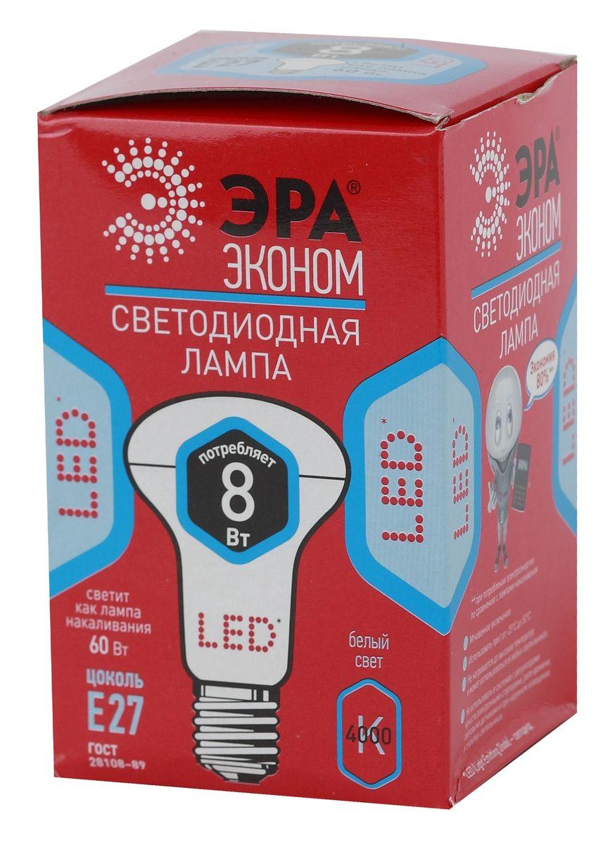 Лампа светодиодная ЭРА, LED smd R63-8w-840-E27 ECO.5055945537536