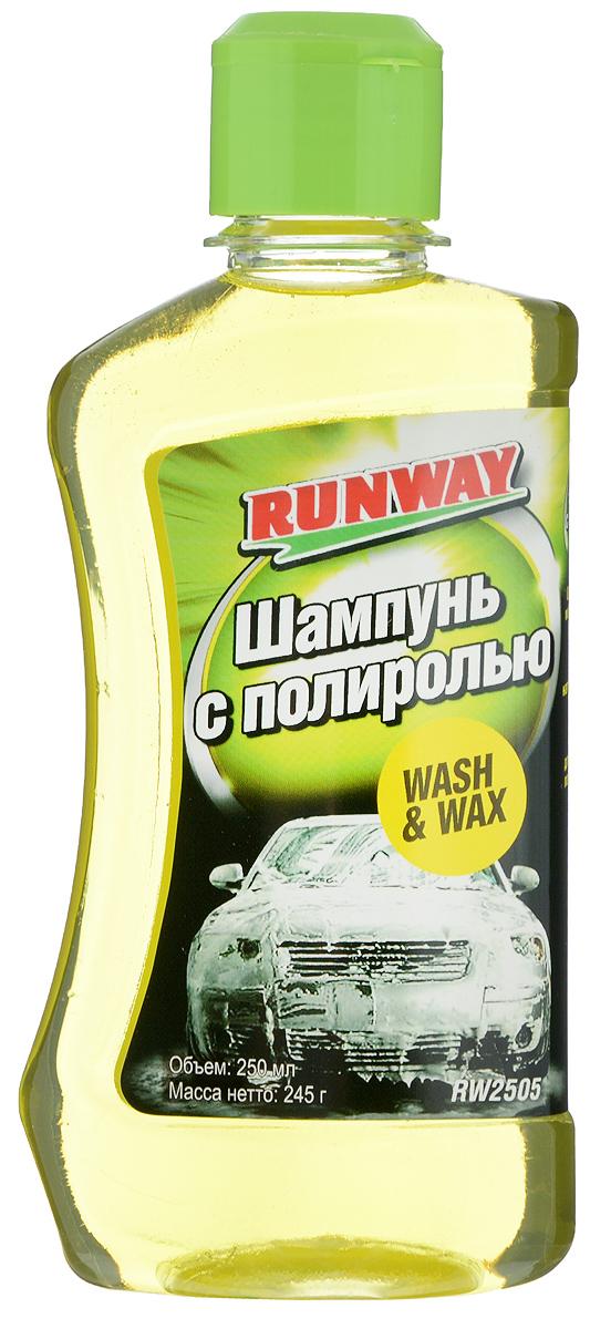 Шампунь с полиролью Runway, 250 млRW2505Благодаря концентрированному шампуню Runway с добавлением карнаубы поверхность приобретает великолепный блеск без дополнительной полировки. Идеально подходит для любого типа лакокрасочного покрытия. Хорошо растворяется как в теплой, так и в холодной воде. Не оставляет разводов после мытья. Товар сертифицирован.