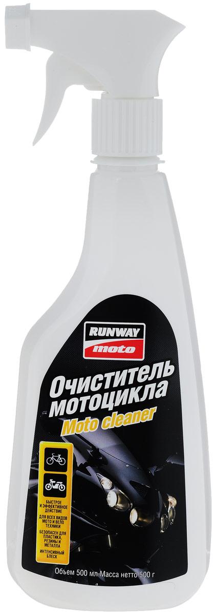 Очиститель мотоцикла Runway, 500 млRW8002Очиститель мотоцикла Runway быстро и эффективно удаляет грязь, гудрон, масляные и жировые отложения, насекомых и прочие загрязнения. Обладает отличным проникающим и обезжиривающим действием. Очищает все металлические и пластиковые поверхности, не повреждая их. Безопасен для резиновых, пластиковых и металлических покрытий. После применения оставляет интенсивный блеск. Не оставляет следов. Применяется для очистки мотоциклов, велосипедов, мопедов, мотороллеров, скутеров и других транспортных средств. Товар сертифицирован.