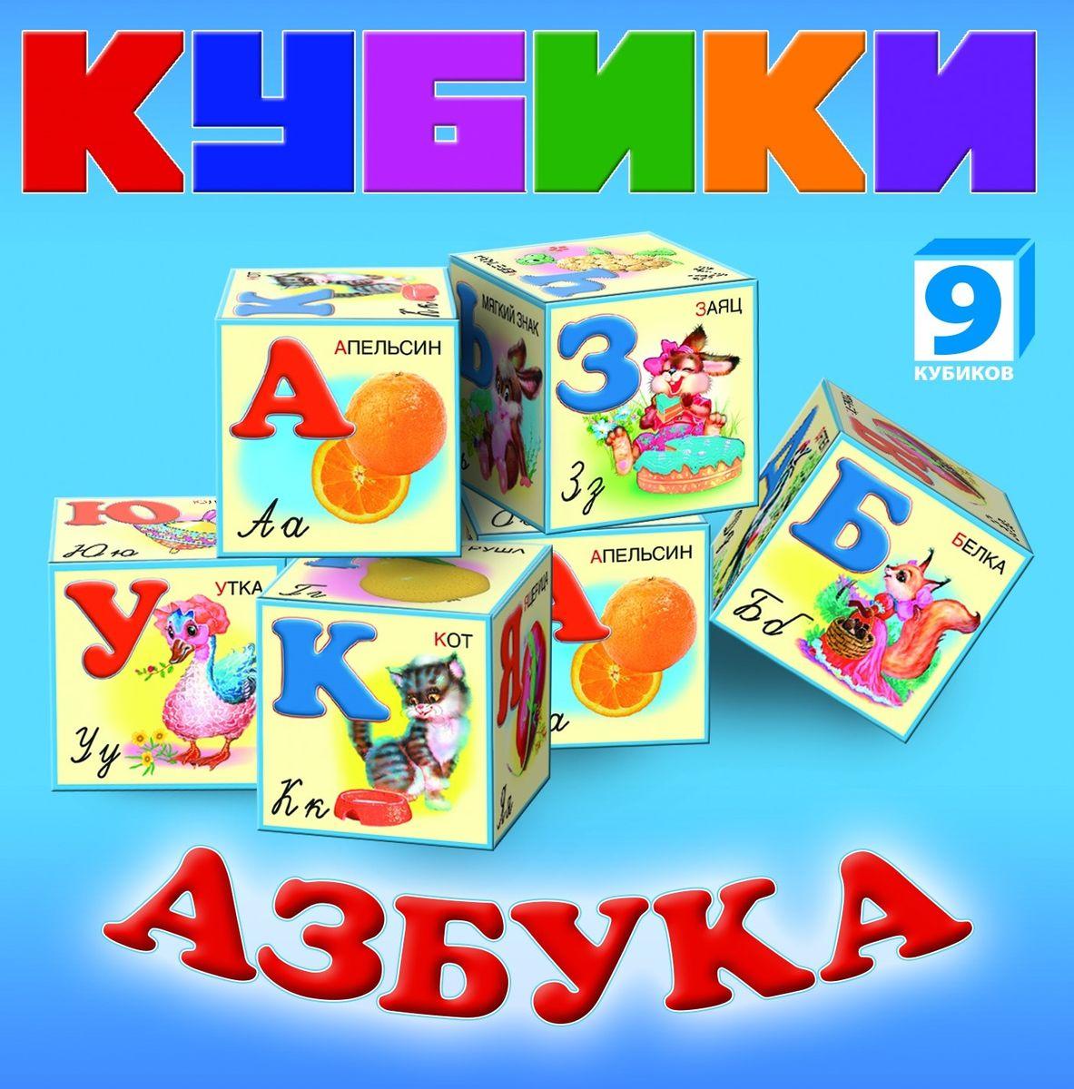 Dream Makers Набор кубиков АзбукаKB1606Развивающие кубики для детей. Набор предназначен для детей от 3 лет. Состав: 9 кубиков.